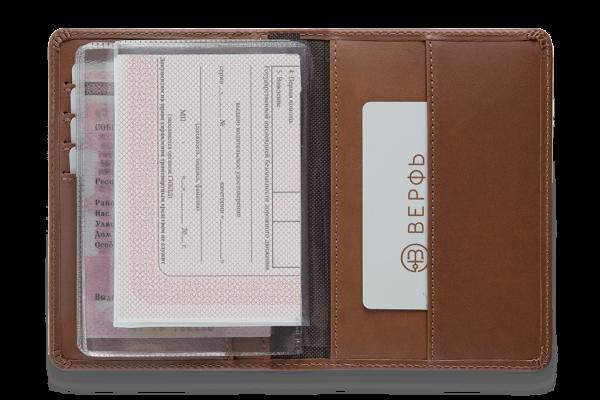 Бумажник водителя Driver Brown