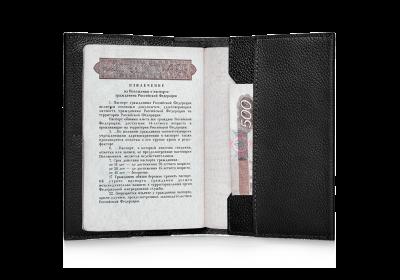 Обложка на паспорт Docker Black