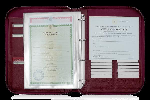 Папка для документов – Дела Семейные Bordo