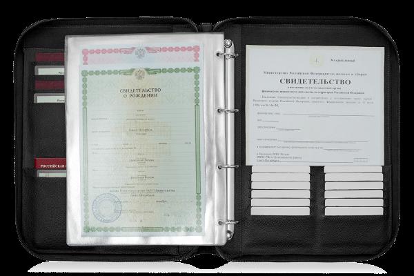 Папка для документов – Дела Семейные Black
