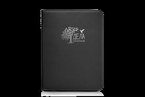 черная папка для семейных документов искусственная кожа
