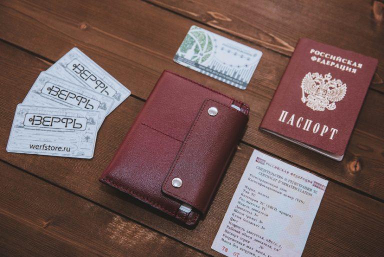 Аксессуары для путешествий Аксессуары Подарки на 8 марта Дорожные кошельки Аксессуары Бумажник водителя Обложка на паспорт Дорожный кошелек Smart Bordo