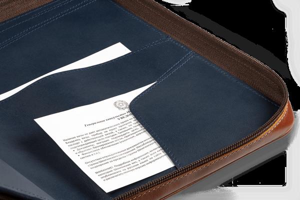 Папка для путешествий Travel Pack Brown