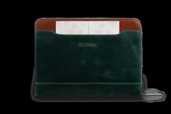 Папка для путешествий Travel Pack Green