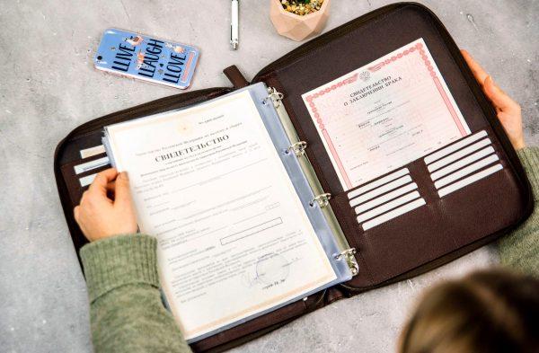 Папка для документов — Дела Семейные Brown