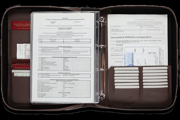 Папка для документов – Дела Семейные MAXI Brown
