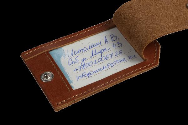 Бирка для багажа Brown