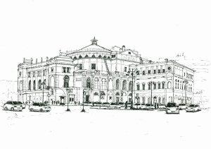 Постер Мариинский театр А3
