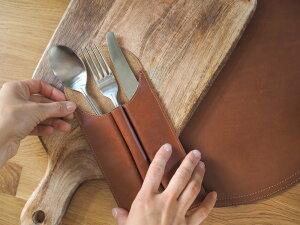 Чехол для столовых приборов WAVE Brown